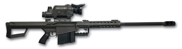 Barrett M82A1 (Photo credit: Wikipedia)